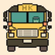 我要坐公交