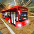 北京公共汽車模擬駕駛 v1.4