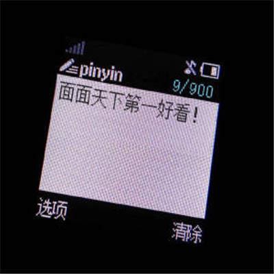 ?#20817;?#26368;火朱一龙短信表情包