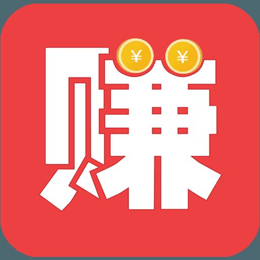 懸賞賺錢 v1.0.0