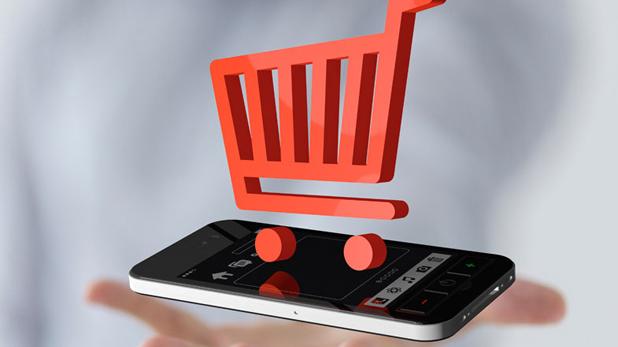 經濟實惠的購物軟件有哪些
