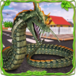 憤怒的蟒蛇模擬器