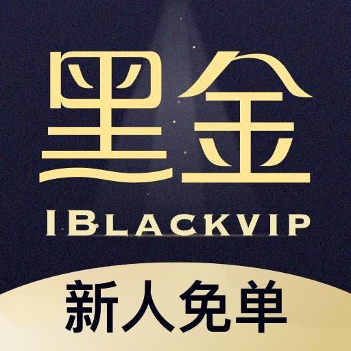 黑金公社 v1.0.1