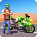 城市摩托车赛车 v1.7