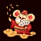祥瑞子鼠賺錢