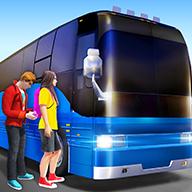 城市巴士终极驾驶