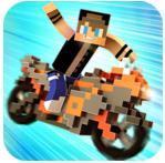 像素摩托车 v2.11.21