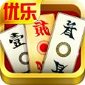 优乐湖南棋牌 v4.0
