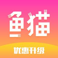 魚貓精選 v3.1.8