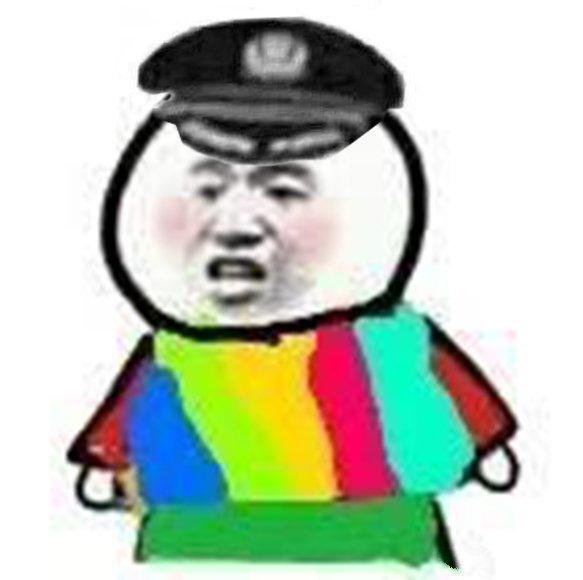 彩虹衣服表情包