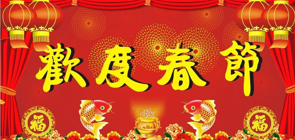 春节打发时间的小游戏