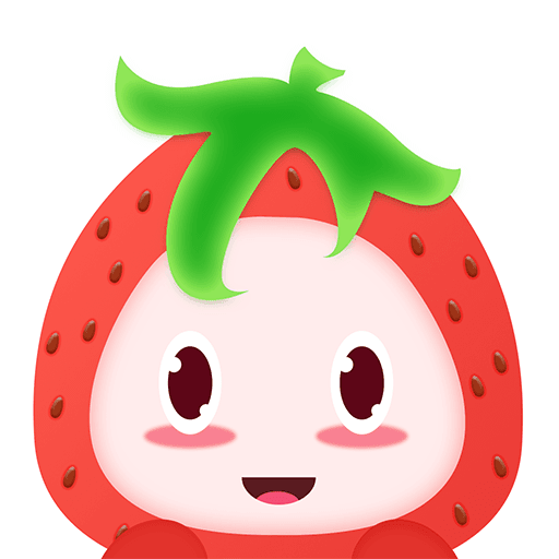 草莓小区 v1.0.0