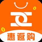 惠返购 v5.4.0