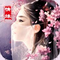 九州情缘录满v版