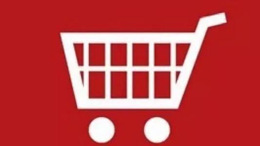 2019双十一分期免息的购物app