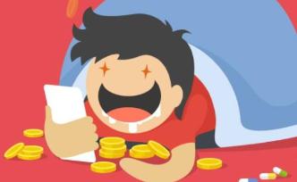 有趣的賺錢app