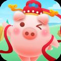可以养猪赚钱的区块链app