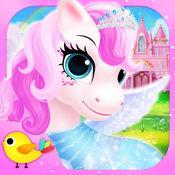 莉比小公主之我心愛的小馬 v1.5