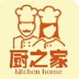 厨之家 v1.0.8