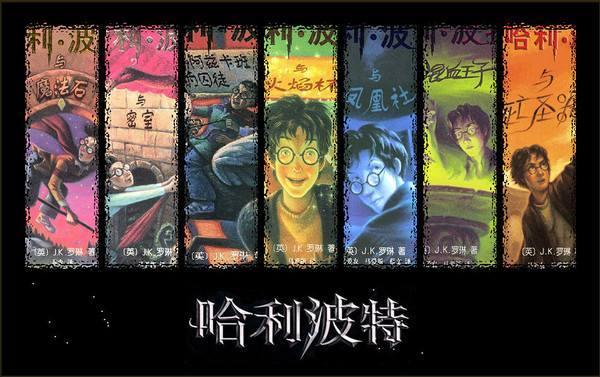 可以看哈利波特小說的app