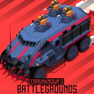 戰爭機器戰車大混戰