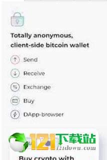 Lumi Wallet图1