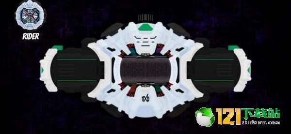 时王腰带模拟器图1