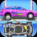 超級洗車和修理