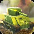 王牌坦克大戰3D