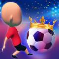 人類足球冠軍 v1.5