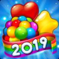 糖果熱2019