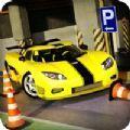 3D汽車模擬器