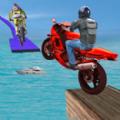 請享用無所畏懼自行車種族 v1.0