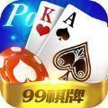 温州99棋牌 v1.0