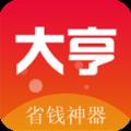 淘大亨 v1.0.2