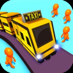 自由出租火車