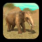 终极大象模拟器