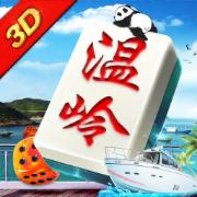 温岭棋牌 v1.0
