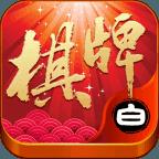 廣粵棋牌 v1.0