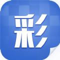 新版87云彩店 v1.6.5