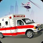 救護車直升機游戲