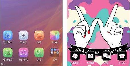 安卓手機圖標美化軟件