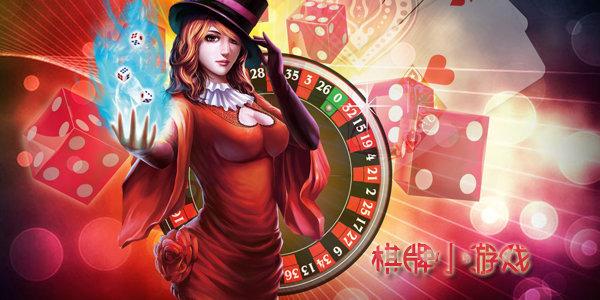 每天免費領金幣的棋牌游戲