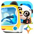 騰訊熊貓博士巴士司機