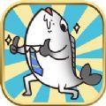咸鱼的100种死法 v1.0.1