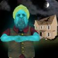 可怕的鄰居幽靈鬼屋