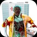 恐怖醫院僵尸
