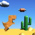 恐龍跳躍3D