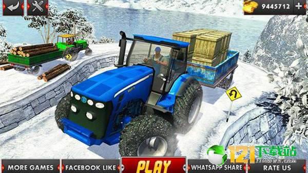 农业拖拉机驾驶模拟图3