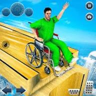 疯狂轮椅挑战赛 v1.0
